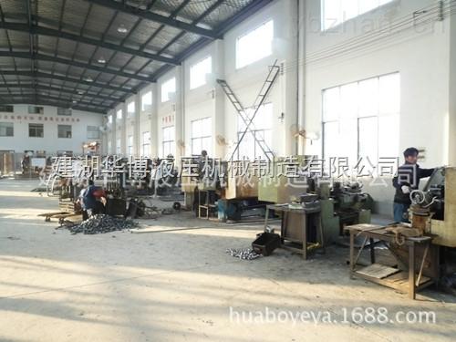 加工JB/ZQ4465-97对焊钢法兰尺寸(PN=31.5Mpa)SAE法兰