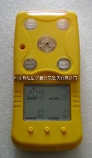 LDX-2-二合一氣體檢測儀/便攜式四合一氣體檢測儀/二氧化氮