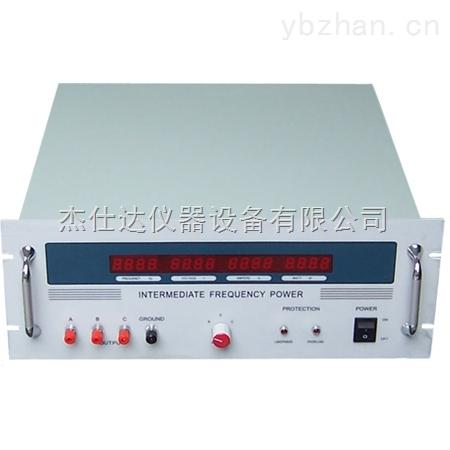 400Hz单相中频静变电源