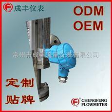 UHC-517C包郵包稅,4-20mA遠傳磁翻板液位計成豐儀表