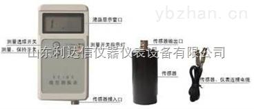 LDX-VT-65-手持式振動測量儀