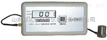 LDX-BZ-8701A-手持式振動測量儀