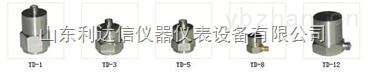 LDX-YD-1-压电式加速度传感器