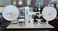 东莞RCA纸带耐摩擦测试仪年底现货直销