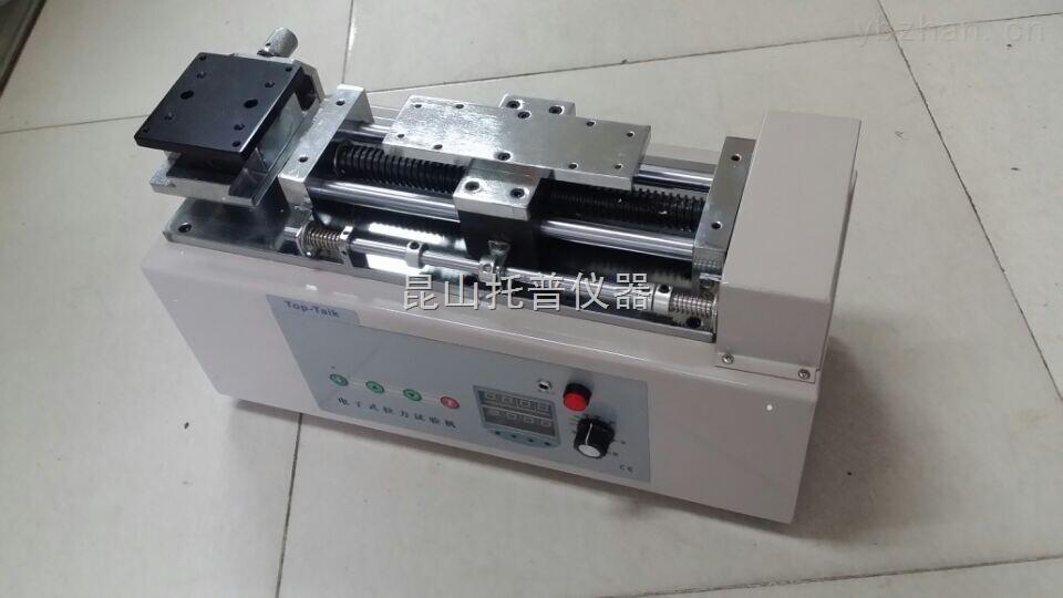 电动拉力测试机