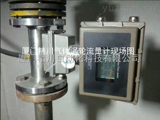廈門機械高精度蒸汽流量計,用精川放心