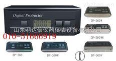 倾角测量仪/角度测量仪