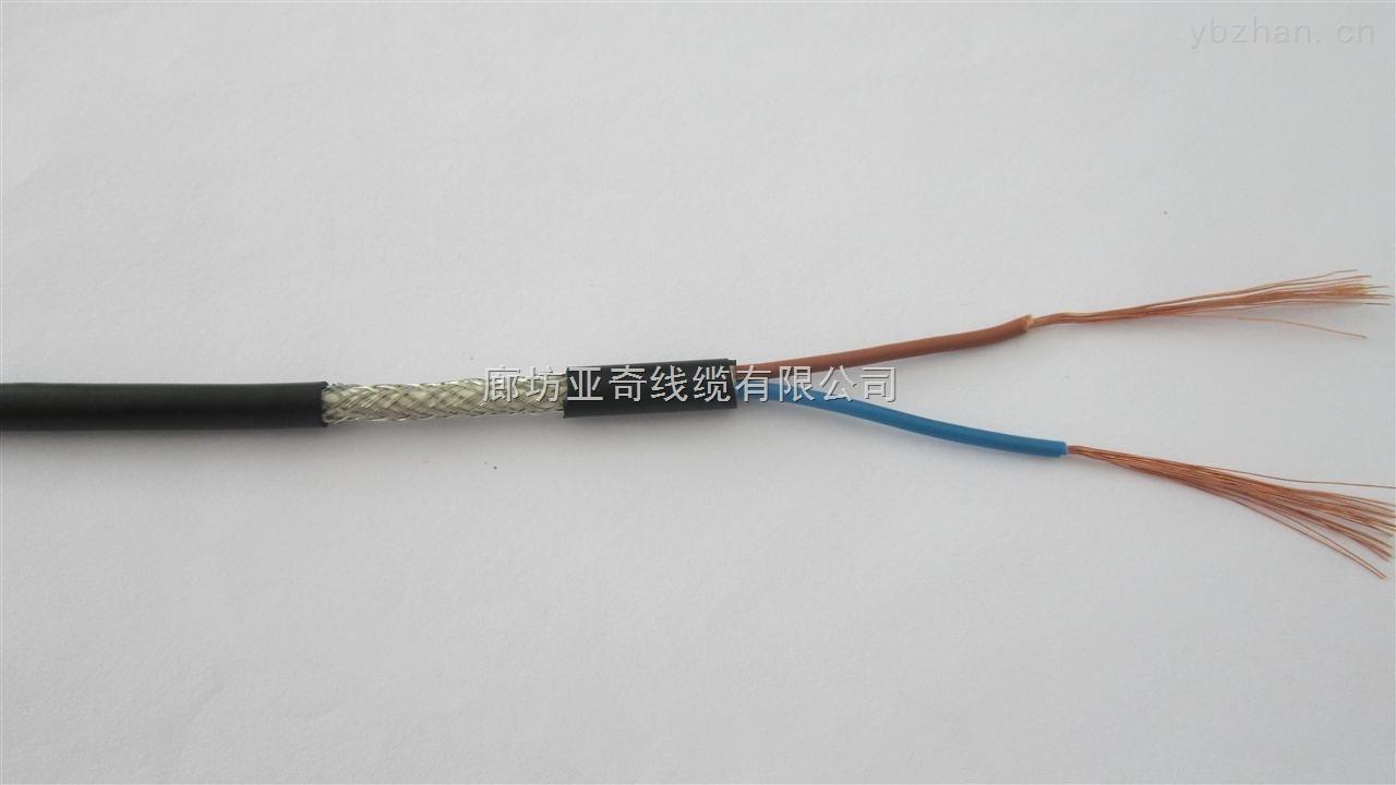抗干扰信号电缆,RVVP3*0.5mm2,国标线缆,欢迎订购