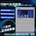 安檢工業型二甲苯報警器