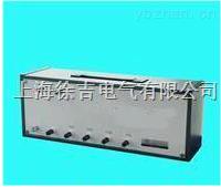 FJ56电阻分压箱