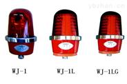 WJ-1回转式圆警灯