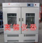 ZHLY-380恒温光照振荡培养箱