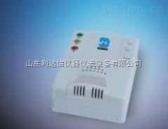 LDX-FS0801C-家用燃气报警器