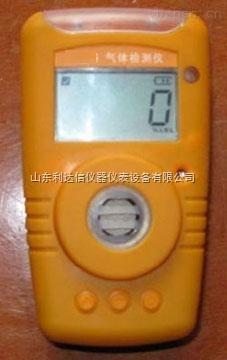 LDX-NH3-氨氣檢測報警儀/便攜式氨氣檢測儀
