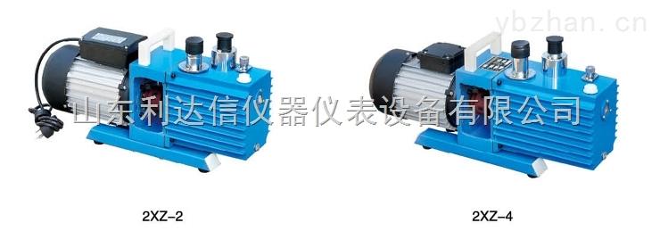 LDX-LTS9-2XZ-0.25-直聯旋片式真空泵
