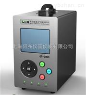 GT-2000-NH3多功能an气复合气体分xi仪