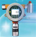 MOT200-C2H6在线监测乙醇检测报警器