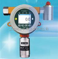 MOT500-H2带蓝牙彩屏氢气检测仪