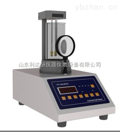 LDX-YRT-3-熔点测试仪/药物熔点仪