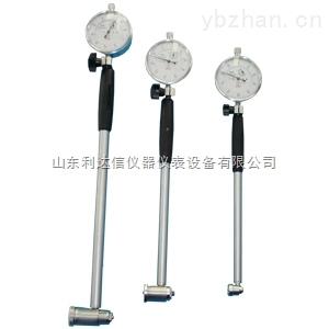 LDX-H50-160mm-内径百分表