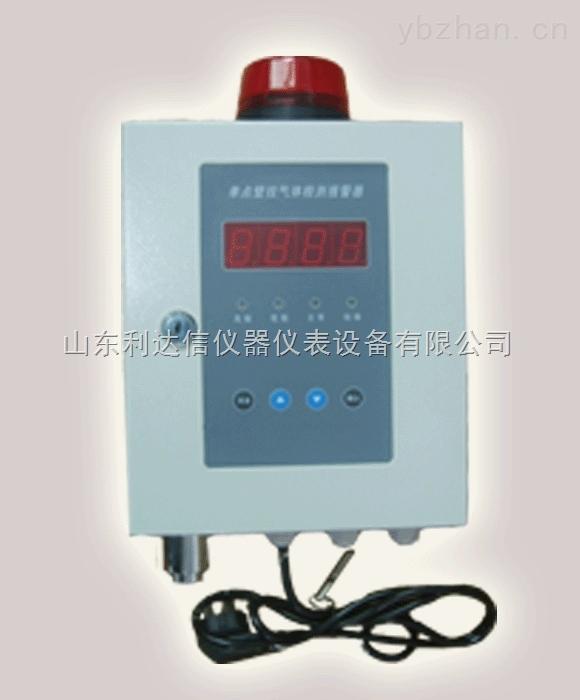 LDX-NJ8H-BG80-F-二氧化碳報警器/一體式二氧化碳濃度檢測儀/固定式一氧化碳檢測儀