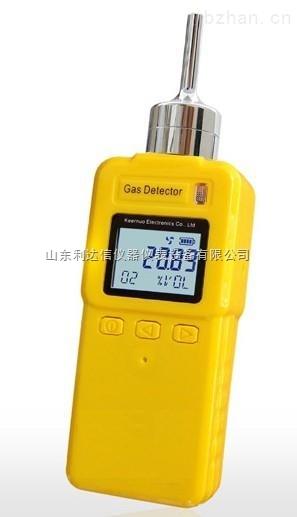 LDX-GT901-C6H6-泵吸式苯檢測儀/笨氣物檢測儀
