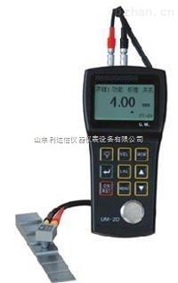 LDX-AT290-超聲波測厚儀/穿越涂層測厚儀