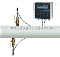 1.0级智能型插入式超声波流量计/插入式超声波流量计/超声波流量计