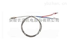 针式铠装热电偶生产厂家