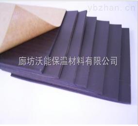 橡塑保温板,保温隔热材料生产厂家
