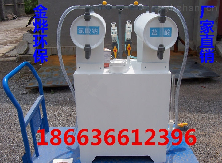 二氧化氯发生器hb-300复合型化学法二氧化氯发生器自来水厂消毒灭菌设备促销