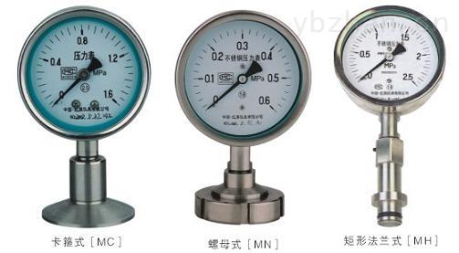 隔膜式壓力表/衛生型隔膜壓力表價格