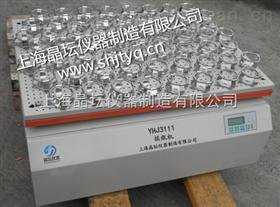 TS-322大容量搖瓶機