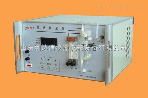 LDX-H11-QM201-熒 光 測 汞 儀 測 汞 儀