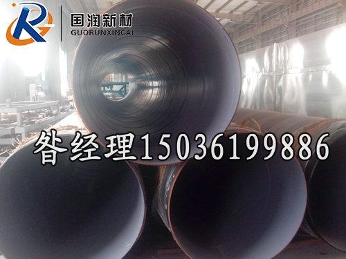 钢管内衬环氧树脂防腐管