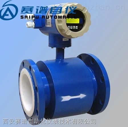 SPZY污水专用电磁流量计