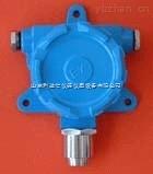 LDX-NBH8-NH3-在线氨气检测仪/在线氨气分析仪/固定式氨气测定仪