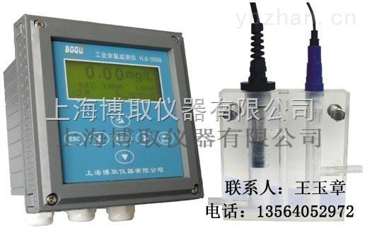 自来水厂在线余氯检测仪,PH,温度,厂家上海博取,价格