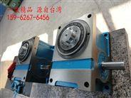 精密型平台凸轮分割器90DA高性价比