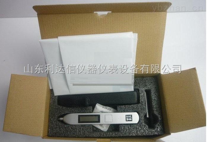 LDX-BSD-TV200-振动测试笔/测振仪/振动仪/笔式测振仪