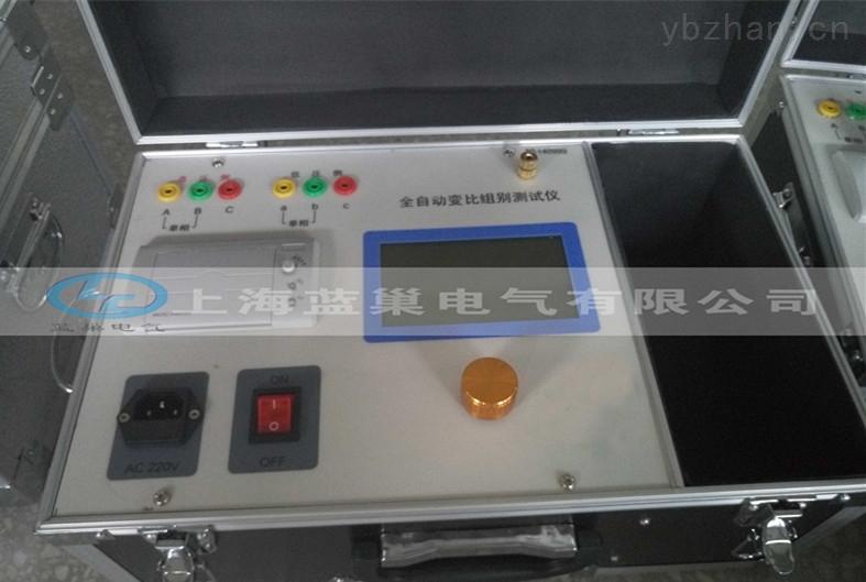 0001-11Ω电阻的双臂电桥