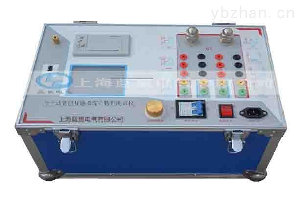 LCH119互感器伏安特性测试仪