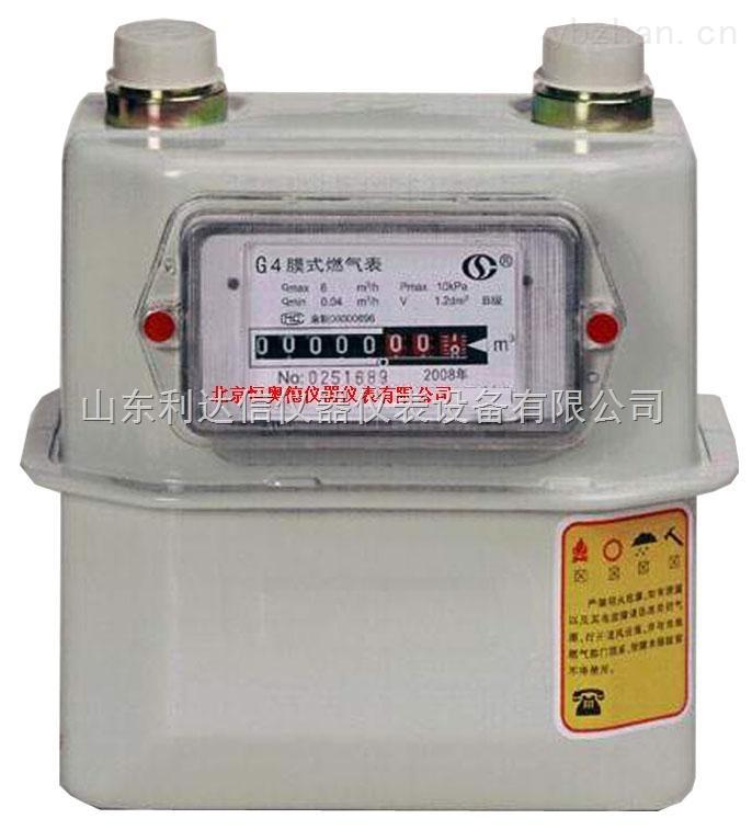 LDX-G4-燃气表