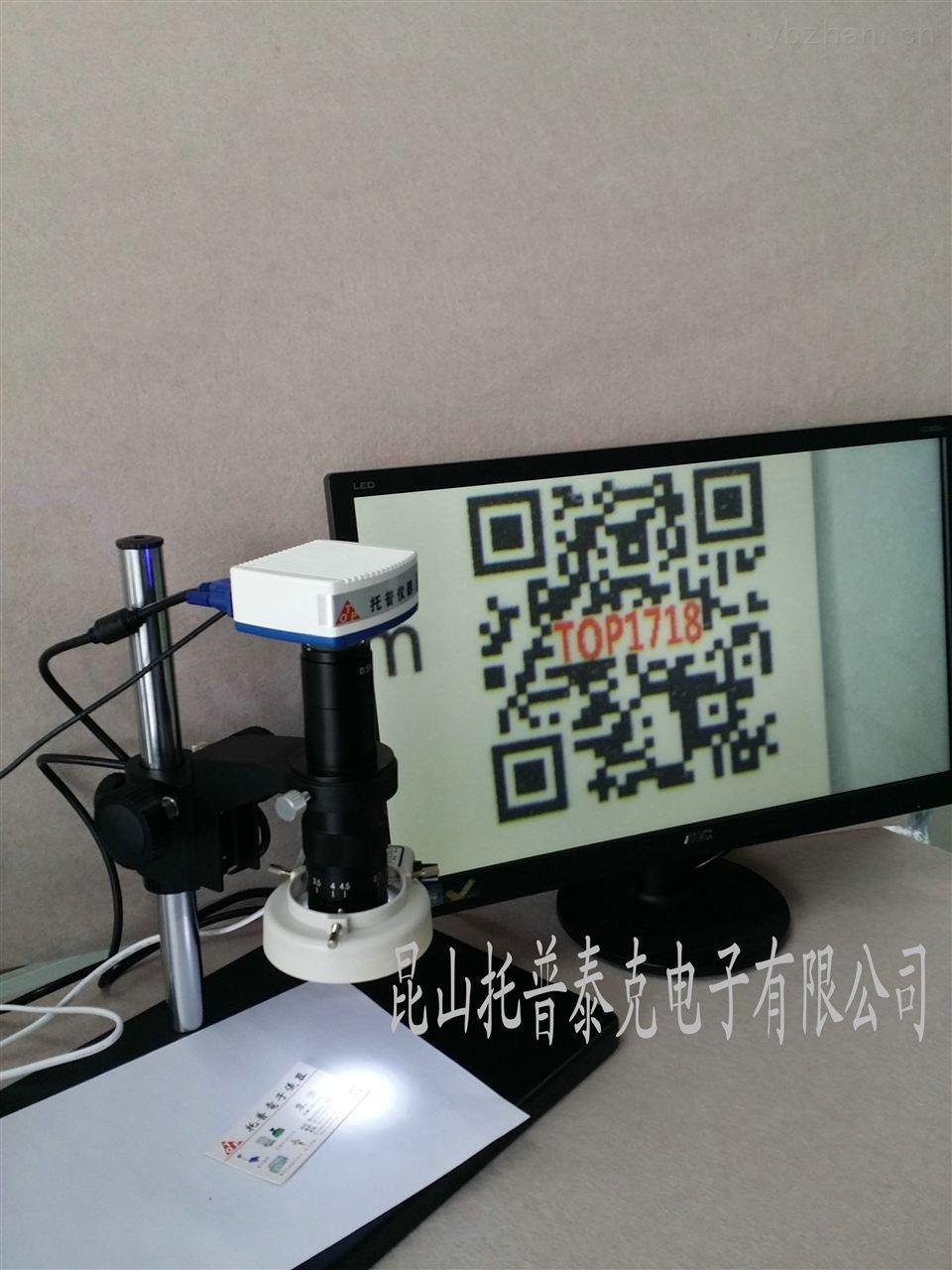 视频拍照显微镜
