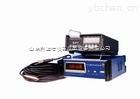 LDX-YSW-2-壓力式水位計/水位計/壓力式水位儀/壓力水位計
