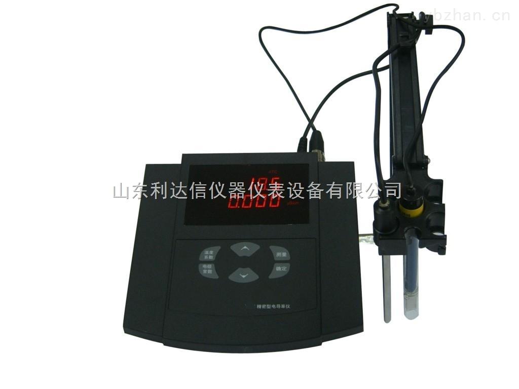 LDX-TP321-台式电导率仪/电导率仪/电导率计
