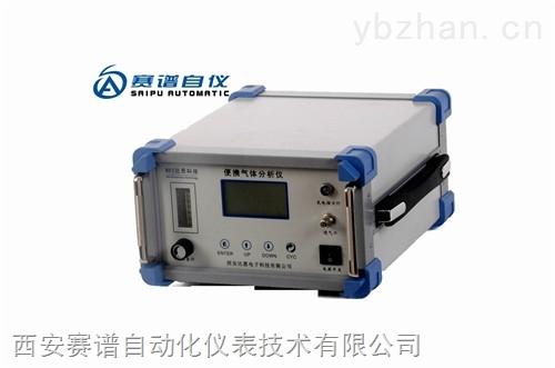 Oxygen SP1105-便攜式高純度氧氣分析儀