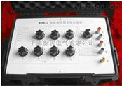 JDB-2 接地電阻表檢定裝置