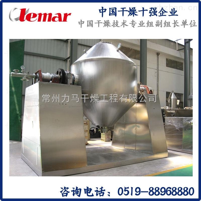 容积1200L锂电池材料双锥回转真空干燥机