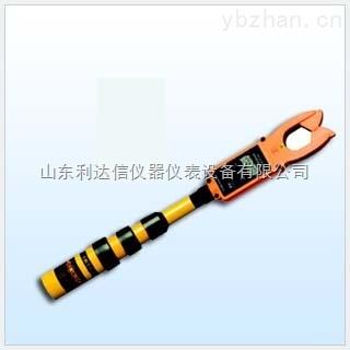 LDX-HL101(200A)-高壓鉗形電流表